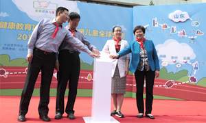 20160523-Nestlé-HKP-Launched-in-Shandong-300c
