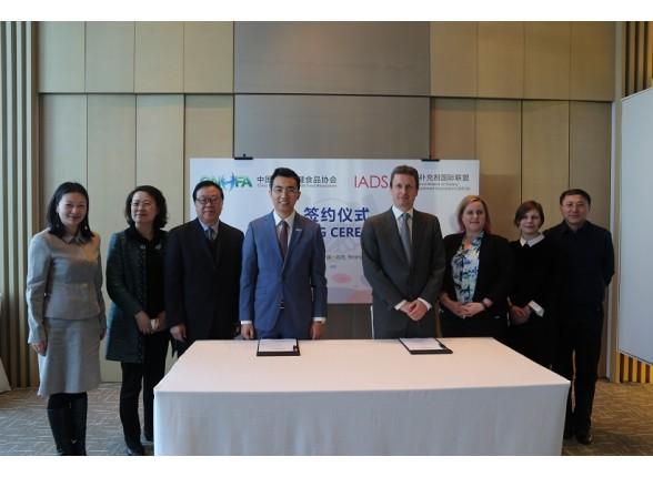 CNHFA与国际膳食补充剂联盟(IADSA)签署战略合作协议