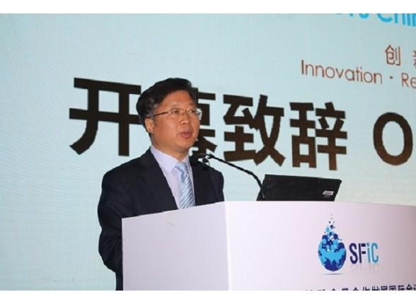 """""""创新、监管、合作、发展"""" 2016中国特殊食品合作发展国际会议在京举办"""