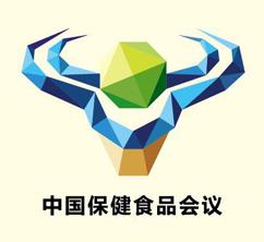 2017中国保健食品会议