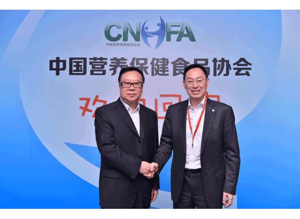 边振甲同志当选中国营养保健食品协会会长