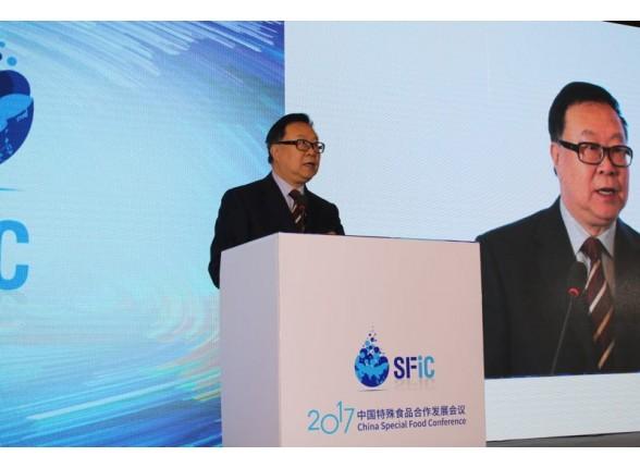 CNHFA会长边振甲:中国特殊食品十大生态特点及未来趋势
