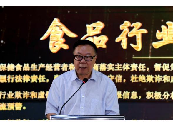 40家中国食品行业组织发布公约 联合反对和抵制食品欺诈和虚假宣传行为