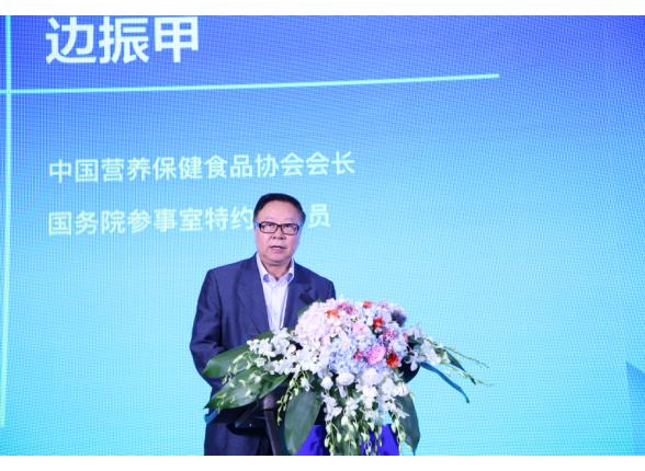 边振甲会长出席国家技术标准创新基地(乳业)启动会暨首届技术研讨会并讲话