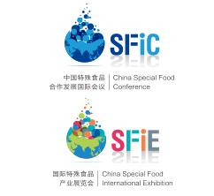 2018中国特殊食品合作发展会议(第三届)