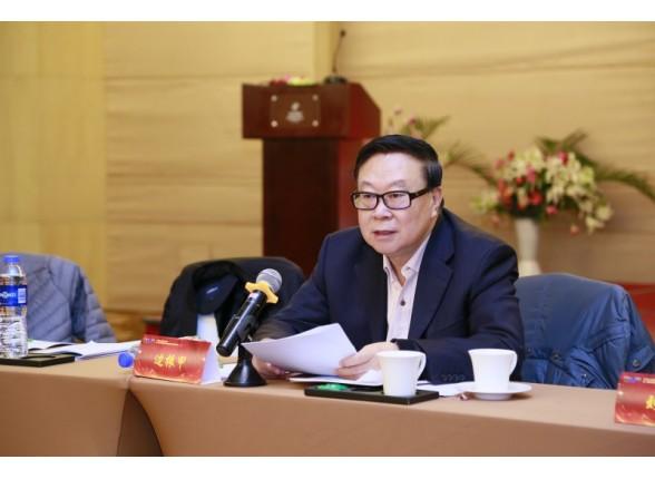 中国营养保健食品协会召开理事会议 贯彻落实整治保健市场乱象百日行动精神