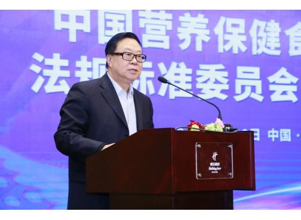 中国营养保健食品协会召开法规标准委员会成立大会暨第二届法规职业经理人论坛