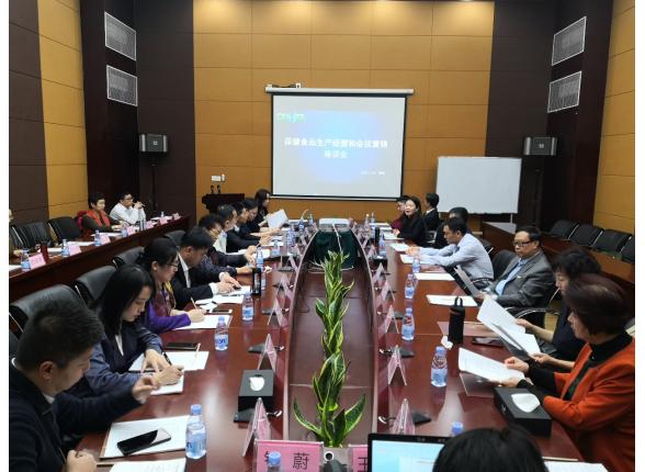 中国营养保健食品协会赴深圳开展保健食品生产经营调研