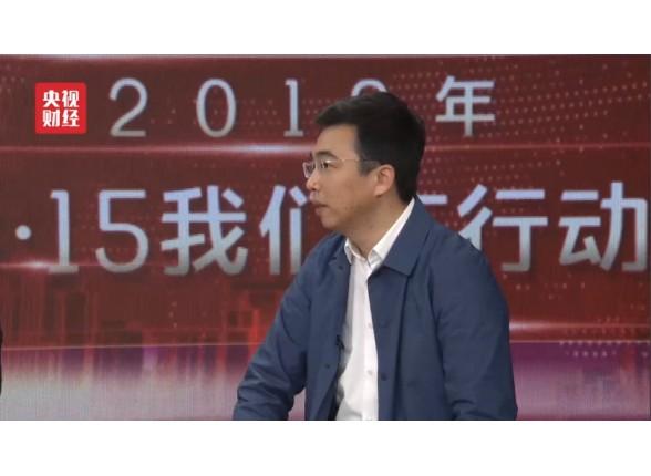 中国营养保健食品协会秘书长刘学聪做客央视315,科普保健食品