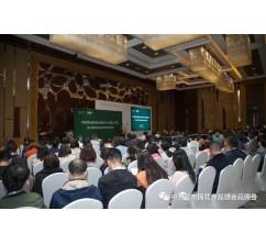 中国营养保健食品协会召开保健食品保健功能研讨会