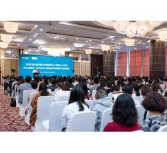 中国营养保健食品协会特殊食品政策法规宣讲计划暨第七期公开课在无锡举办