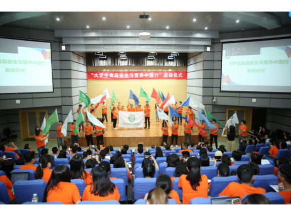 College Students' Food Safety and Nutrition Educational Tour in China Launched