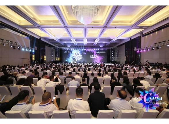 创新谋变再出发,优质发展谱新篇:2019中国特殊食品大会在珠海召开