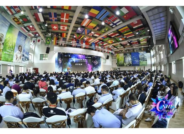 2019第三届中国保健食品大会在珠海召开,边振甲:中国保健食品产业要坚定不移走高质量发展之路