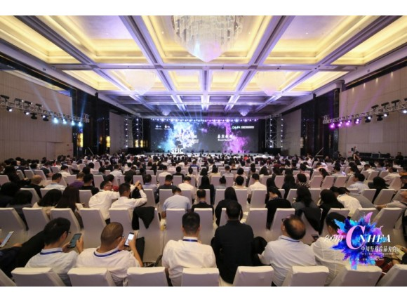 Restart by Innovation and Transform for a New Chapter Featuring Quality Development 2019 China Special Food Conference Held in Zhuhai