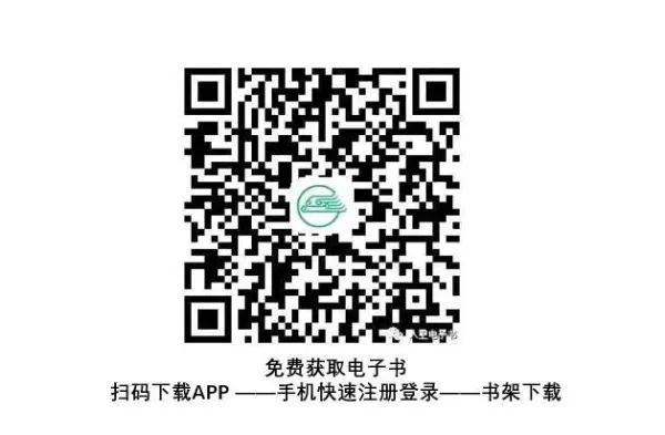 微信图片_20200130214616