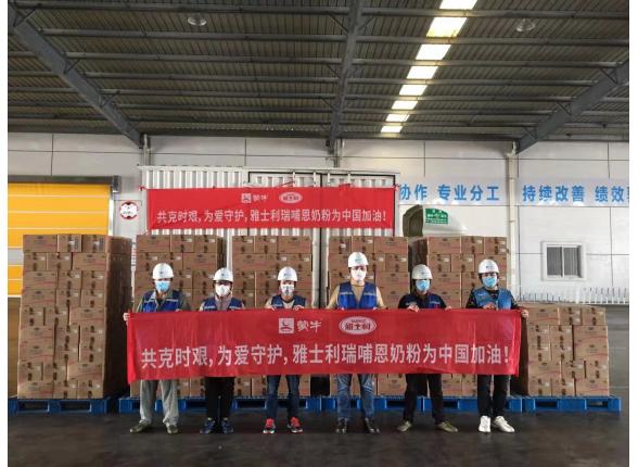 """新型冠状病毒疫情防控专题:中国营养保健食品协会启动 """"防新冠病毒感染,保障婴幼儿营养""""公益行动"""