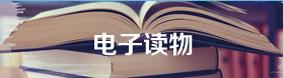 振兴乳业行动吹响号角 民族乳企提振国人信心 (14播放)